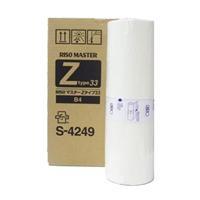 RISO - RISO S-4249 Master RZ B4 TYPE 33 RZ-230 / RZ-370