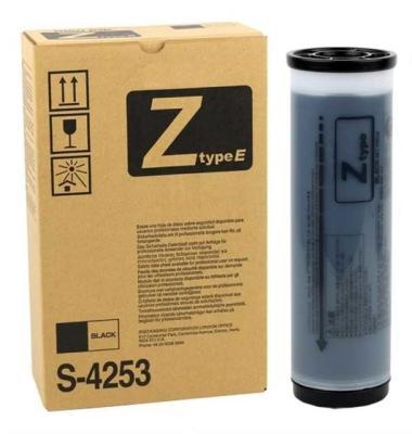 RISO - RISO S-4253 Type Z Orjinal Mürekkep - MZ770 / MZ790 / RZ200 / RZ220 / RZ230