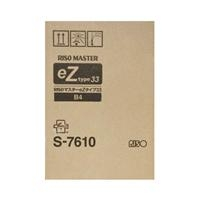 RISO - RISO S-7610 ORJİNAL B4 MASTER - EZ 200/ EZ 220/ EZ 370/ EZ 390