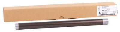 SHARP - Sharp AR-163 Katun Upper Fuser Roller / Üst Merdane AR160-200-207 AR5015-5316-5516-5520