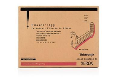 XEROX - Xerox 013R90132 Orjinal Drum Ünitesi Phaser 1235