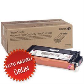 XEROX - Xerox 106R01401 Yüksek Kapasite Kırmızı Orjinal Toner (C)