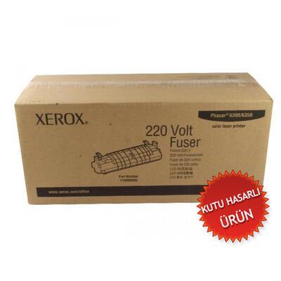 XEROX - XEROX 115R00036 220v Orjinal Fuser Ünitesi - 6300 / 6350 (C)