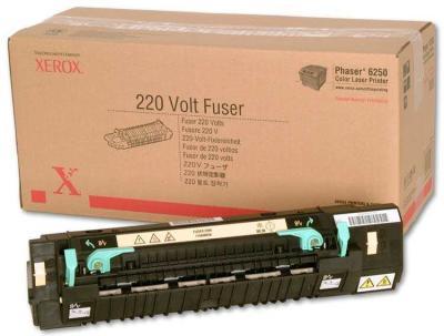 XEROX - Xerox 6250 115R00030 Fuser Ünitesi 220v