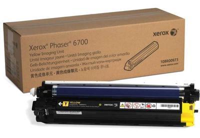 XEROX - Xerox 6700 108R00973 Sarı Drum Ünitesi 50,000 Sayfa